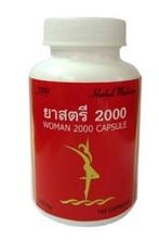 ยาสตรี 2000-ยาบำรุงสตรี-ยาสตรี-ยาบำรุงเลือด