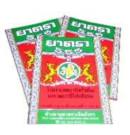 ยาถ่ายพยาธิตรา 555, trichina, tapeworm