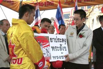 world boxing championship, thailand