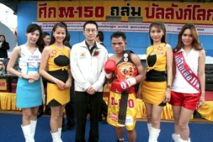 world boxing championship, thailand